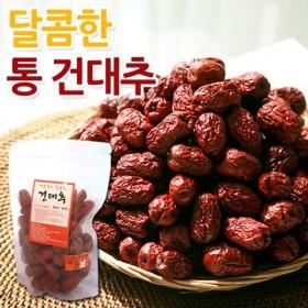 [부림]맛있는 통 건대추 1kg(초리/상초)