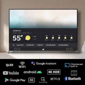 더함TV 우버 U553UHD 55인치 사운드바 일체형 UHD 스마트 안드로이드 TV 구글 공식 인증 티비(넷플릭스/웨이브/유튜브/20년형)