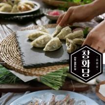 [창화당만두] 실속형 만두세트(고기참만두3봉+김치참만두3봉+납작왕군만두2봉)
