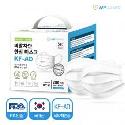 [명절선물][엠피가드] 의약외품 KF-AD 덴탈마스크 200매 선물세트