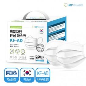 [엠피가드] 의약외품 KF-AD 덴탈마스크 200매 선물세트