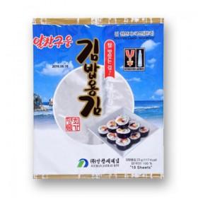 [알찬재래김]대천 알찬재래 식탁김 30봉