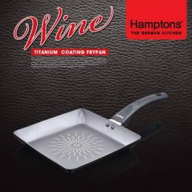 [Hamptons]독일햄튼 와인 티타늄 인덕션 사각팬 22cm (HTW-22S)