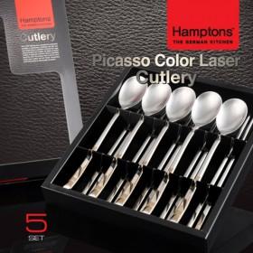 [Hamptons]독일햄튼 피카소 컬러 레이져 수저세트5P(HTPC-5P)