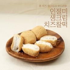 [소부당] 인절미 생크림 치즈떡 450g x 2box /총 900g