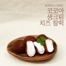 [소부당] 코코아 생크림 치즈떡 450g x 2box /총 900g