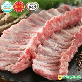 [안양축협]국산돼지 통등갈비 500g