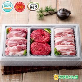 [축협]한우와 국산돼지 냉장 선물세트