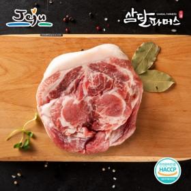 [삼달파머스]제주 돼지 냉동 특수부위 덜미,두항정,뽈살,돈차돌 /스킨포장