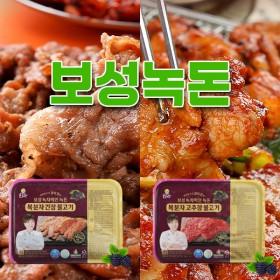 [보성녹돈]복분자 고추장 불고기 350g + 간장 불고기 350g