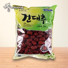 [숲에서자란] 국산 건대추(특초) 1kg