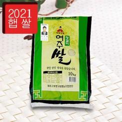 [대왕님표 여주쌀] 2021년 햅쌀 여주쌀 10kg/20kg(무료배송)