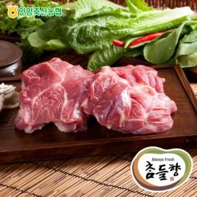 [축협]국산돼지 전지 보쌈용 500g