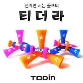 [TODIN]투딘 특허받은 자석 골프티 티더라 1P(색상랜덤)