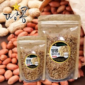 [황토배기] 샐러드용 땅콩 분태 500g*3봉/대성농협
