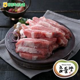 [축협]국산돼지 가브리살 500g