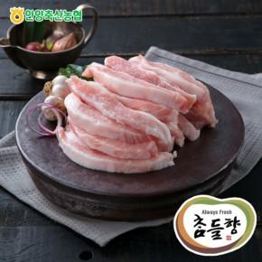 [안양축협]국산돼지 항정살 500g