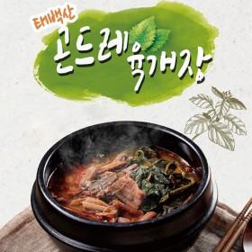 태백 곤드레 육개장 10봉(봉당600g)