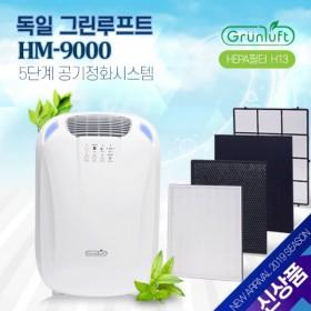 그린루프트 공기청정기 HM-9000