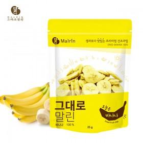 [그대로말린]건조과일 칩 바나나 x3봉