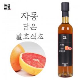 [자연비초] 자몽담은 발효식초/자몽식초