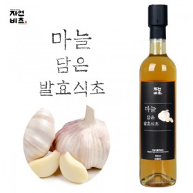 [자연비초] 마늘담은 발효식초/마늘식초