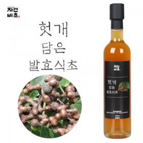 [자연비초] 헛개담은 발효식초/헛개식초