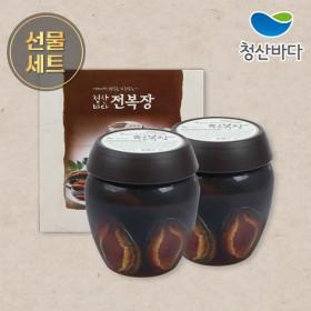 [선물세트] 청산바다 항아리 전복장 2병 (1병/900g)