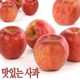 [햇살아름]맛있는 사과 3kg 10과내외