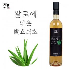 자연비초/알로에 담은 발효식초 500ml 무설탕 전통발효