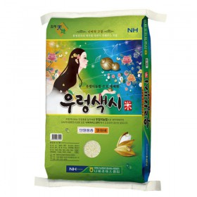 [함평농협]우렁색시미10kg